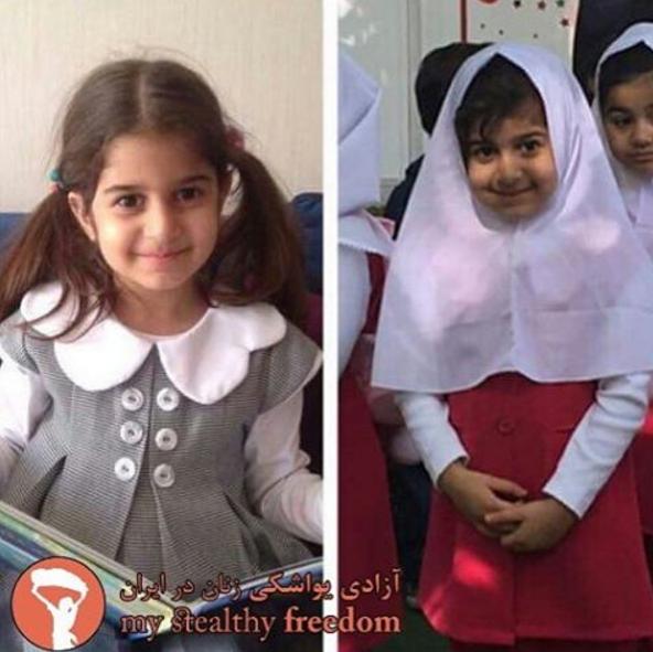 hijab-iran-school