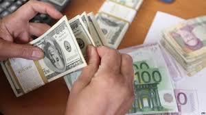 Riciclaggio soldi terrorismo