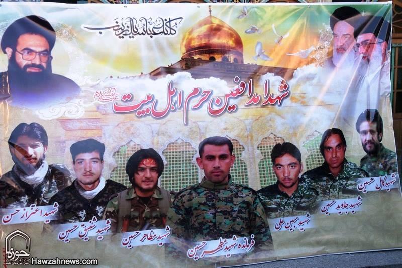 afghan iran