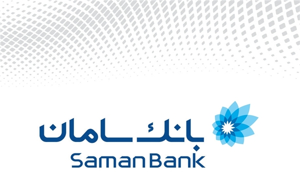 SamanBank