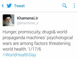 tweet Guida Suprema Iraniana - promiscuità